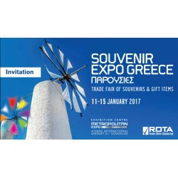 Trade fair of souvenirs & gift items 2017