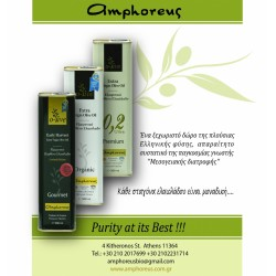 Amphoreus Extra Virgin Olive oil